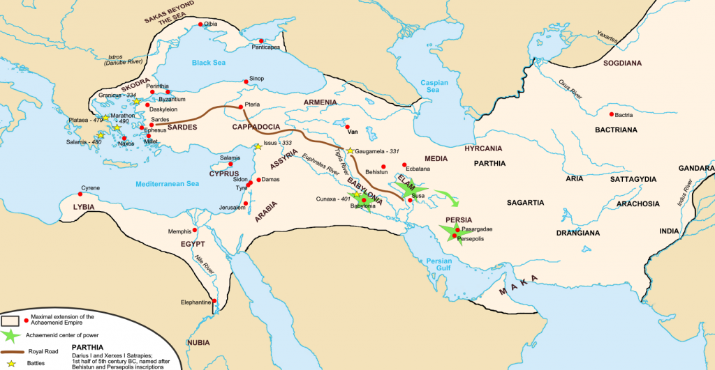 The Achaemenid Empire